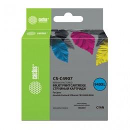 Картридж струйный CACTUS (CS-C4907AE) для HP Officejet pro 8000/8500, голубой, 72 мл