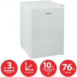 Холодильник SONNEN DF-1-08, однокамерный, объем 70 л, морозильная камера 4 л, 44х51х64 см, белый, 454214