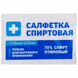 Cпиртовые cалфетки антисептические 110x125мм КОМПЛЕКТ 250шт. ГРАНИ, короб