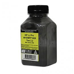 Тонер HI-BLACK для HP LJ Pro M15/MFP M28, фасовка 55 г, 9803620100