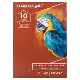 Альбом для пастели, картон ТЕРРАКОТА тонированный 760г/м, 207x297мм, 10л,BRAUBERG ART, 105922