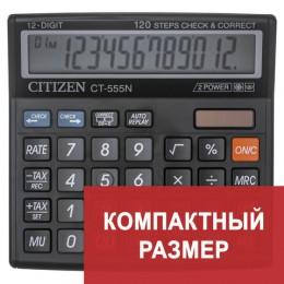Калькулятор настольный CITIZEN CT-555N, МАЛЫЙ (130x129 мм), 12 разрядов, двойное питание