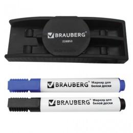 Набор для магнитно-маркерной доски BRAUBERG (магнитный стиратель, 2 маркера 5 мм: черный, синий), 236853