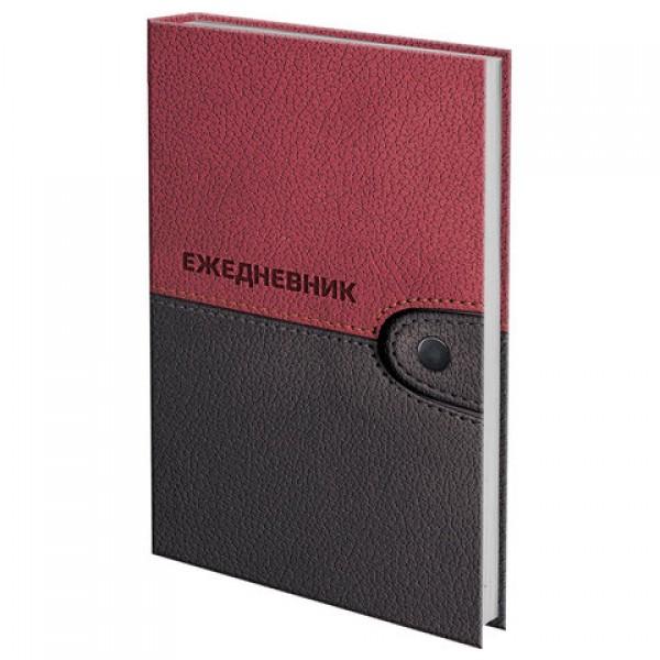 Ежедневник датированный на 4 года А5 (133х205 мм), 192 л., BRAUBERG,