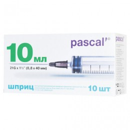 Шприц 3-х компонентный PASCAL, 10 мл. КОМПЛЕКТ 10 шт. в коробке, игла 0,8х40 - 21G, ш, 120508