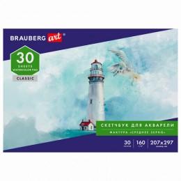 Бумага для акварели, альбом для рисования, бумага 160 г/м2, 210х297 мм, 30 л., склейка, BRAUBERG ART