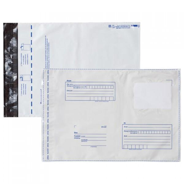 Конверт-пакеты ПОЛИЭТИЛЕН В4 (250х353 мм) до 300 листов, отрывная лента,