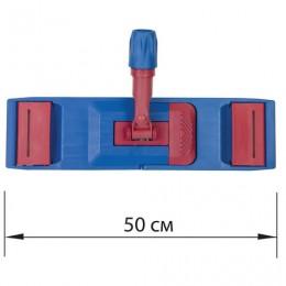Держатель-флаундер 50 см, для плоских МОПов уши/карманы (ТИП У/К), зажимы, черенок типа А, ЛАЙМА EXPERT, 605323