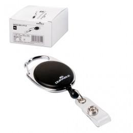 Держатели-рулетки для бейджей DURABLE (Германия), комплект 10 шт., с кнопкой, черные, 8324-01