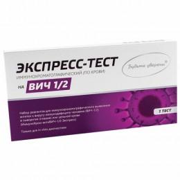 Тест на ВИЧ 1/2 БУДЬТЕ УВЕРЕНЫ, набор реагентов и полоска для крови, 1 шт., ш/к 40401