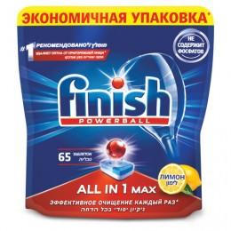 Таблетки для мытья посуды в посудомоечных машинах 65 шт., FINISH All in 1 Лимон, 3065351