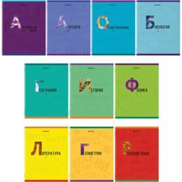 Тетради предметные, КОМПЛЕКТ 10 ПРЕДМЕТОВ, К ЗНАНИЯМ, 36 л., плотная мелованная бумага, BRAUBERG, 404024
