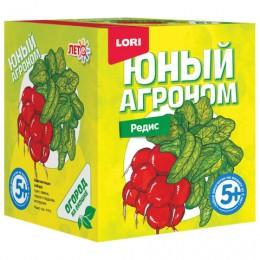 Набор для выращивания растений ЮНЫЙ АГРОНОМ Редис, горшок, грунт, семена, LORI, Р-013