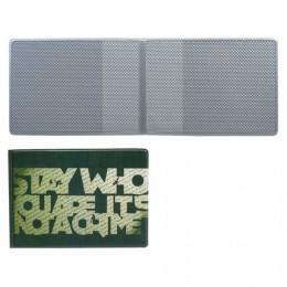 Обложка для пластиковых карт, дорожных билетов, студенческих билетов STAY WHO, кожзаменитель, ДПС, 2757.Т5