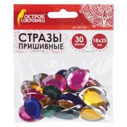 Стразы для творчества Капля, цвет ассорти, 18х25 мм, 30 грамм, ОСТРОВ СОКРОВИЩ, 661225