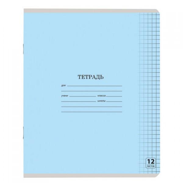 Тетрадь 12 л. ЮНЛАНДИЯ КЛАССИЧЕСКАЯ, клетка, обложка картон, ГОЛУБАЯ, 105639