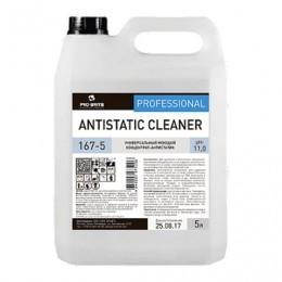Средство моющее универсальное 5 л, PRO-BRITE ANTISTATIC CLEANER, концентрат-антистатик, 167-5