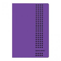 Тетрадь А4, 40 листов, BRAUBERG Metropolis, скоба, клетка, обложка пластик, ФИОЛЕТОВЫЙ, 403402