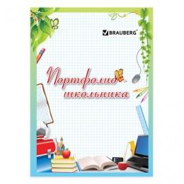 Листы-вкладыши для портфолио школьника, 14 разделов, 16 листов,
