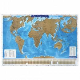 Политическая скретч-карта мира