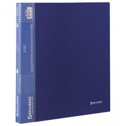 Папка на 2 кольцах BRAUBERG Диагональ, 25 мм, темно-синяя, до 170 листов, 0,8 мм, 221343