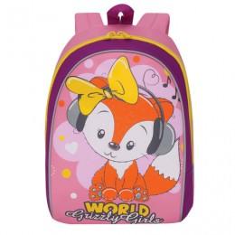 Рюкзак GRIZZLY для дошкольниц,