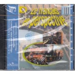 CD ФГОС Аудиокурс к учеб. Касаткиной Французский язык 3кл (углубл.) (1 диск mp3), (Просвещение, 2013), Кор, c.1