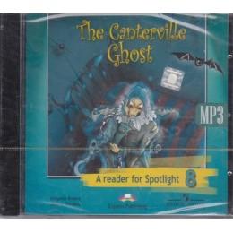 CD Аудиокурс к книге для чтения Ваулиной Английский в фокусе. Кентервильское привидение 8кл (Уайльд) (1 диск), (Просвещение, 2012), Кор