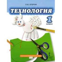Учебник 1кл ФГОС (НачИнновацШкола) Огерчук Технология (2-е изд.), (Русское слово, 2013), 7Инт, c.112
